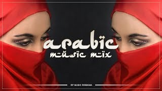 Muzica Arabeasca Noua Ianuarie 2019 - Arabic Music Mix 2019 - Best Arabic House Music