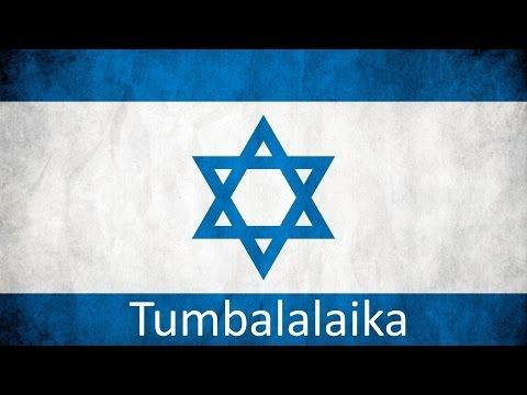 Tumbalalaika Lyrics