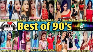 Most Viral 90's song Tiktok | 90's Song Rewind 2019 | Trending 90's Tiktok | 90's Cute Tiktok