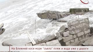БЕРДЯНСК 2015 03 30 ШТОРМ