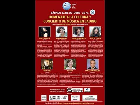 Concierto De Musica Sefaradi