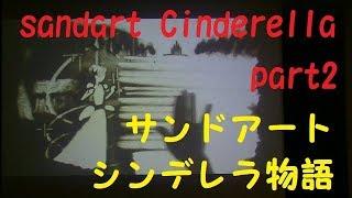 この動画は YouTube 動画エディタ(http://www.youtube.com/editor)で作成しました 河口湖にあるオルゴールの森に行ってきました。オペラのミニライブ、...
