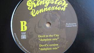 "12"" Side B: 1. Devil in the City - dubplate mix / 2. Devil"