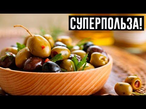 Каждый день выпивайте по ложке оливкового масла! Несомненная польза оливок!