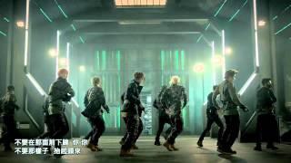 [中字 MV] B.A.P - POWER