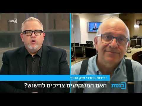 ערוץ הכנסת ראיון עם יוסי פריימן בהגשת רועי כץ 21.07.2021