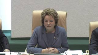 видео Верховный Суд Российской Федерации