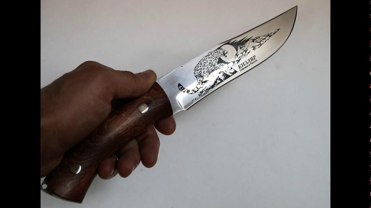 Мы предлагаем широкий ассортимент ножей по адекватным ценам.