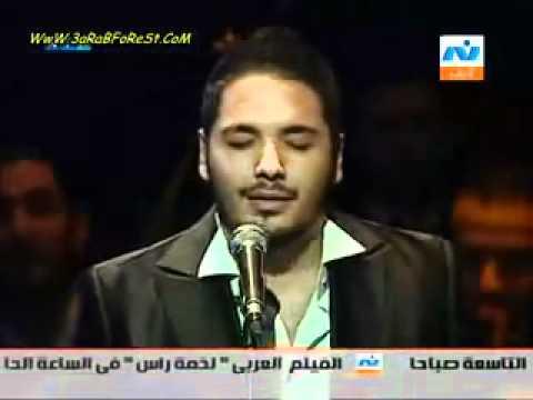Ramy Ayach At Cairo Opera 2009 - Habbaytak Ana