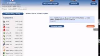 Как перевести деньги на Перфект Мани на Украине(, 2014-04-05T07:57:08.000Z)
