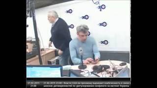 Последний эфир Немцова за 2 часа до смерти на Эхо Москвы.