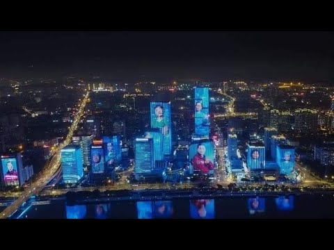 Wuhan city - China Skyline