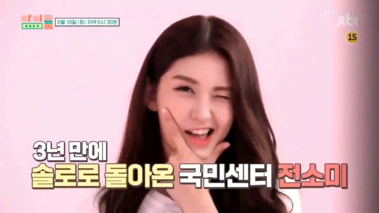 190618 Idol Room Episode 55 - Jeon Somi (English Sub) ~ evokpop