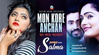 Mon Kore Anchan Pankaj ft Salma Mp3 Song Download