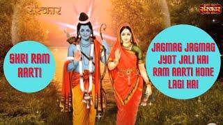 Jagmag Jagmag Jyot Jali (Ram Bhajan) | Ramayan Manka 108 | Sarita Joshi