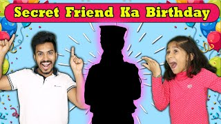Pari Ke Friend Ka Special Birthday | Funny Video | Pari's Lifestyle
