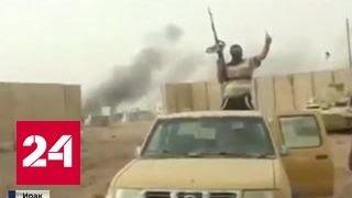 Россию беспокоит возможность ухода игиловцев из Мосула в Сирию