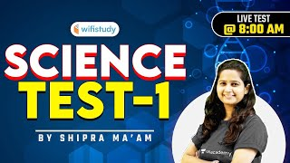 8:00 AM - RRB Group D/NTPC CBT-2 2020-21 | GS by Shipra Ma'am | Science Test-1
