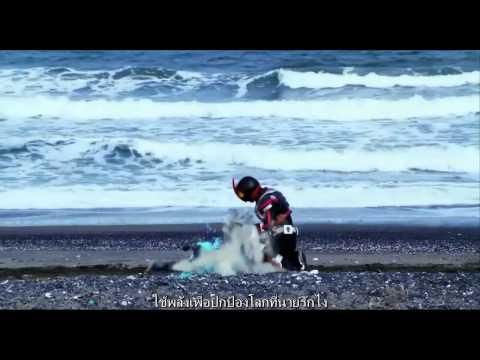 Just live more cover thai ver (Showa rider vs heisei rider) - SONEIKKEW