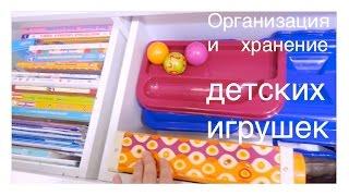 видео Организация пространства для детского творчества