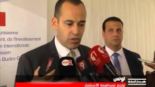 تونس .. تراجع مساهمة الاستثمار الخاص في الناتج الداخلي الخام