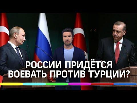 Армения Vs Азербайджан: вступит ли в войну Россия и Турция?