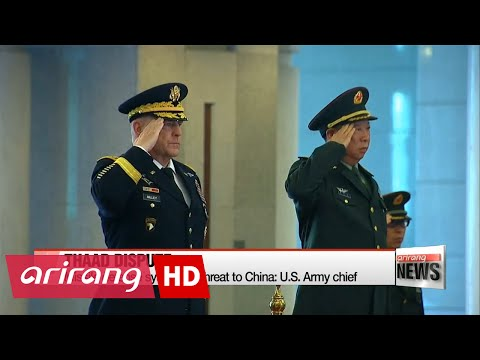 THAAD deployment no threat to China: U.S. Army chief