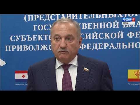 Владимир Быков принял участие в Ассоциации законодателей ПФО(ГТРК Вятка)