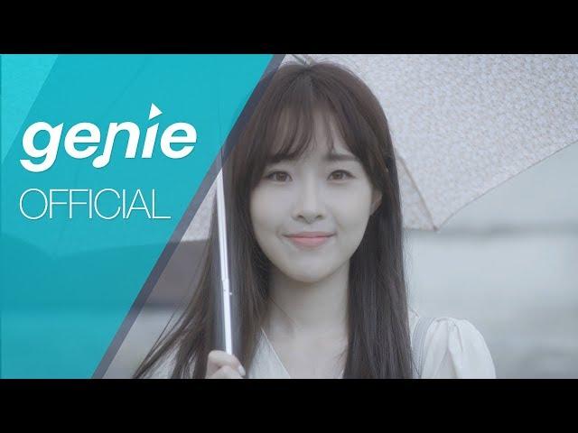 우수한 (OOSU:HAN) - 반딧불 Firefly Official M/V