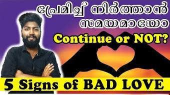Love Failure Quotes In Malayalam With Images Tvactioninfo