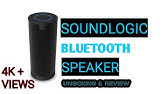 How To Connect your Bluetooth Device to SoundLogic XT Soundbox - YouTube
