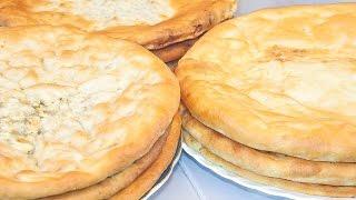 Осетинские пироги, 3 вида начинки + рецепт теста!