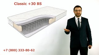 видео Матрас Benartti Classic S1000