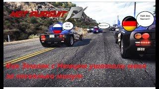 Двое на одного чёт не честно... Онлайн игра Need For Speed Hot Pursuit 2010