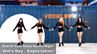 [KPOP IN PUBLIC] GIRL'S DAY_Expect(기대해) Dance Cover By DazzleDanceHK || End of Year Kpop Dance Night