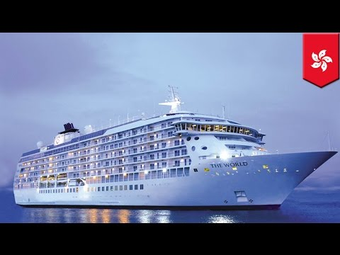 The World Ship: World's biggest residential yacht is too exclusive for Oprah Winfrey - TomoNews