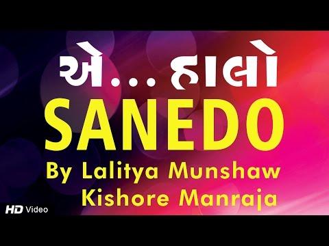 Sanedo | Gujarati Garba Song | Kishore Manraja | Lalitya Munshaw | Aye Halo | Red Ribbon Music