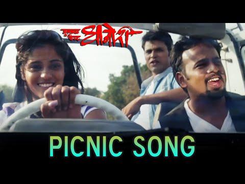 ha mast sama marathi picnic song priyanka barve
