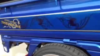 軽トラのリアの車高を攻めてみました。タイヤパターンに荷台を落として...
