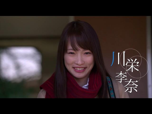 映画『恋のしずく』予告編