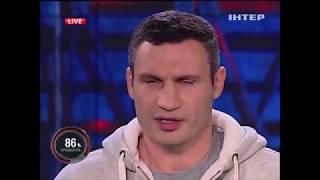 Самые смешные депутаты Украины | Лучшие приколы с депутатами | Лучшие приколы 2018 | Ляшко | Кличко