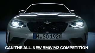 See this world-record breaking run with the most powerful letter in the world. #M2 Competition.