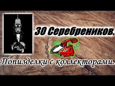 Коллекторы НСВ.  Читыркина  )))
