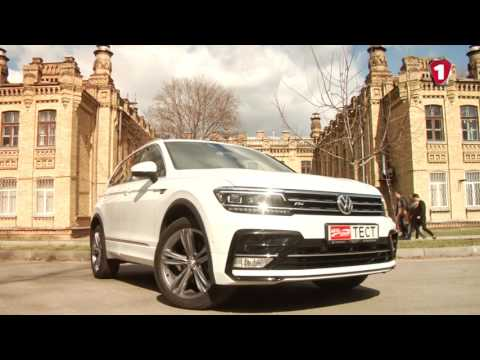 Volkswagen Tiguan что скрывается за яркой внешностью