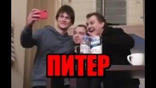 Смотреть видео ТУПА ПИТЕР l ДЕПУТАТ В ПИТЕРЕ онлайн
