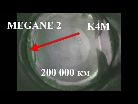 Меган 2, двигатель K4M, состояние цилиндров за 14 лет