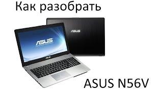 видео Батарея для ноутбука asus n56v