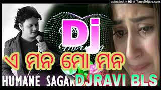 E Mana Mo Mana Odia Love Broken Heart Song DjRavi Bls