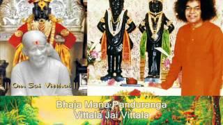 Bhaja Mana Panduranga - Sai Vittala Bhajan (Students)