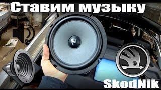 видео Аксессуары Шкода Октавия Тур (Skoda Octavia Tour)